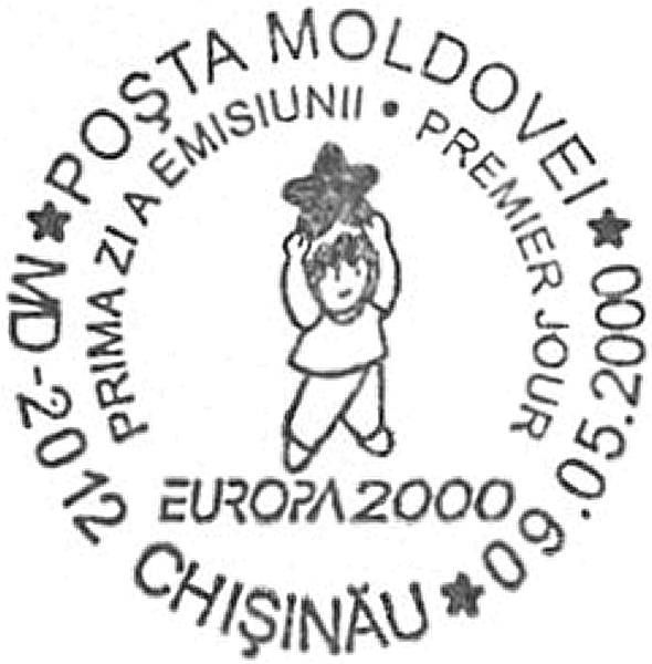 First Day Cancellation | Postmark: Chișinău MD-2012 09/05/2000