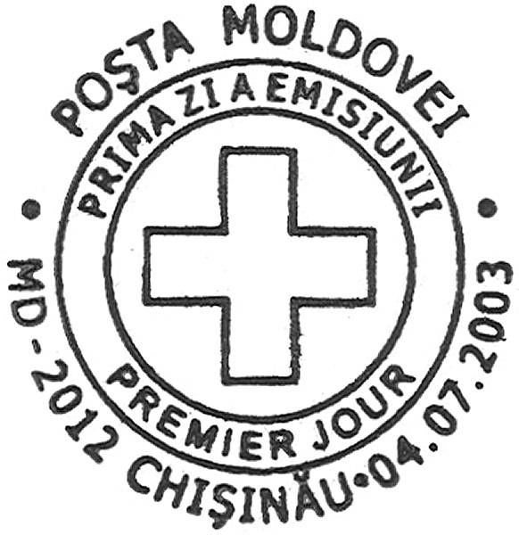 First Day Cancellation | Postmark: Chișinău MD-2012 04/07/2003