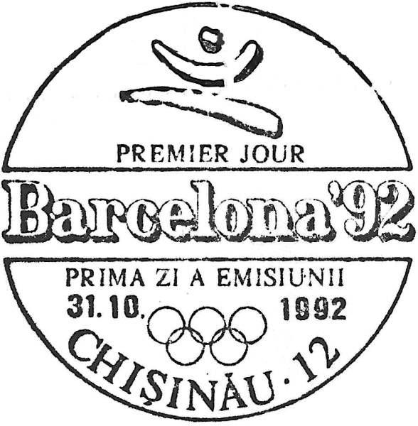 First Day Cancellation | Postmark: Chișinău 12 31/10/1992