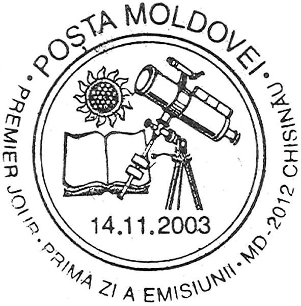 First Day Cancellation | Postmark: Chișinău MD-2012 14/11/2003