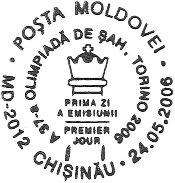 First Day Cancellation | Postmark: Chișinău MD-2012 24/05/2006