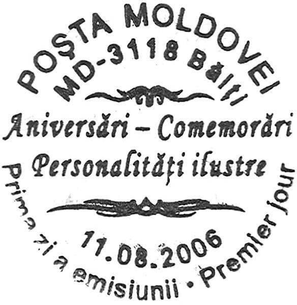 First Day Cancellation | Postmark: Bălți MD-3118 11/08/2006