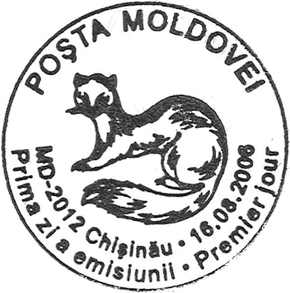 First Day Cancellation | Postmark: Chișinău MD-2012 16/08/2006