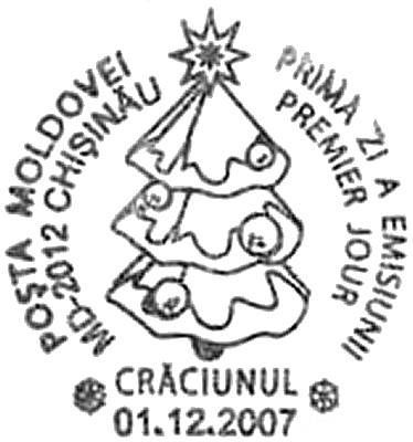 First Day Cancellation | Postmark: Chișinău MD-2012 01/12/2007