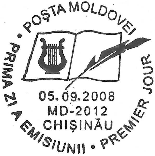 First Day Cancellation   Postmark: Chișinău MD-2012 05/09/2008
