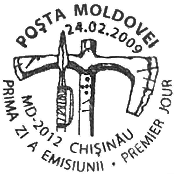 First Day Cancellation | Postmark: Chișinău MD-2012 24/02/2009