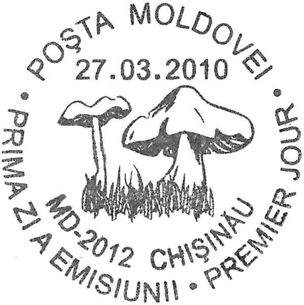First Day Cancellation | Postmark: Chișinău MD-2012 27/03/2010