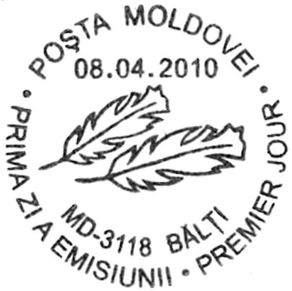 First Day Cancellation   Postmark: Bălți MD-3118 08/04/2010