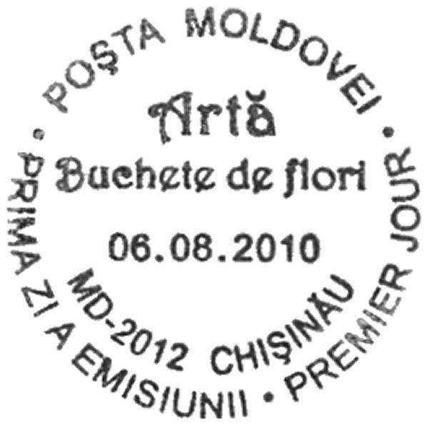First Day Cancellation | Postmark: Chișinău MD-2012 06/08/2010