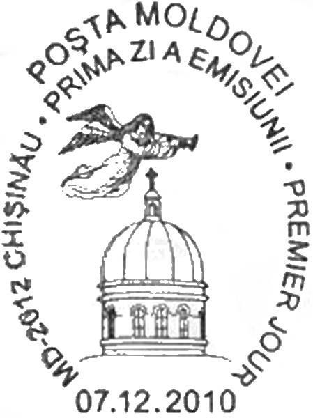 First Day Cancellation | Postmark: Chișinău MD-2012 07/12/2010