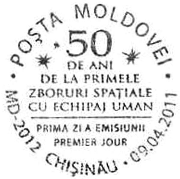 First Day Cancellation | Postmark: Chișinău MD-2012 09/04/2011