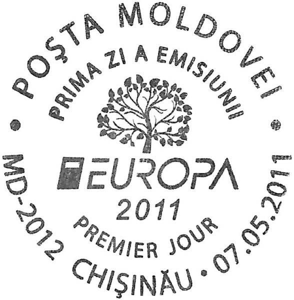 First Day Cancellation | Postmark: Chișinău MD-2012 07/05/2011