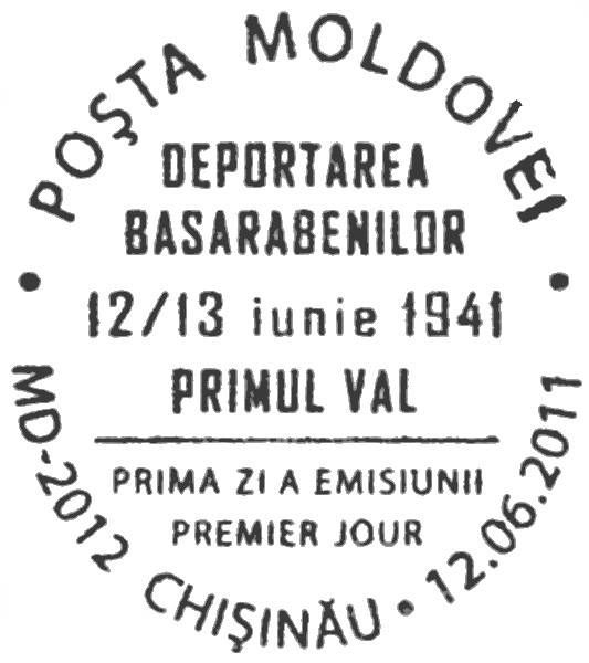 First Day Cancellation | Postmark: Chișinău MD-2012 12/06/2011