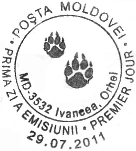 First Day Cancellation | Postmark: Orhei MD-3532 29/07/2011