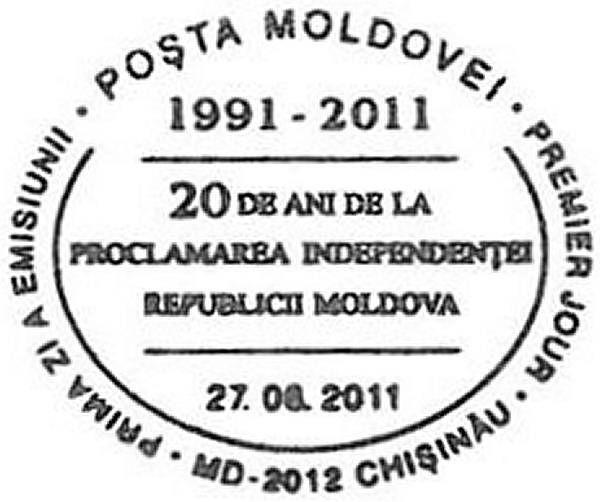 First Day Cancellation | Postmark: Chișinău MD-2012 27/08/2011