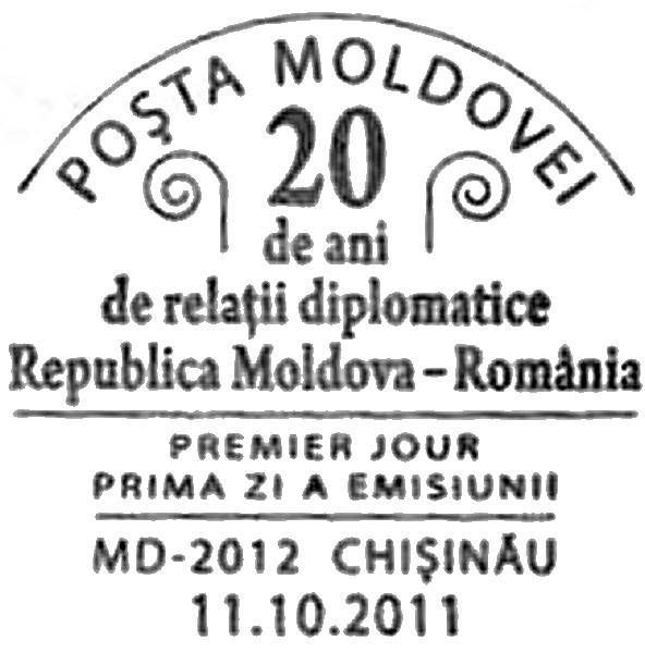 First Day Cancellation | Postmark: Chișinău MD-2012 11/10/2011