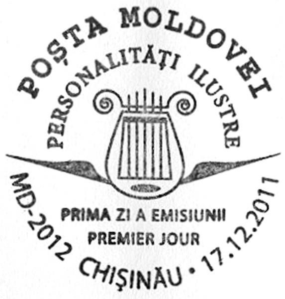 First Day Cancellation | Postmark: Chișinău MD-2012 17/12/2011