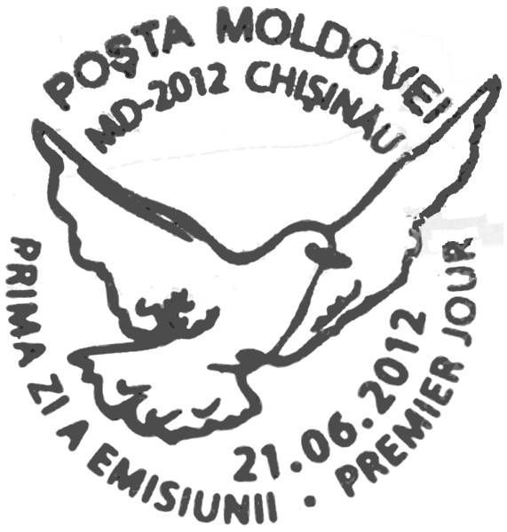 First Day Cancellation | Postmark: Chișinău MD-2012 21/06/2012