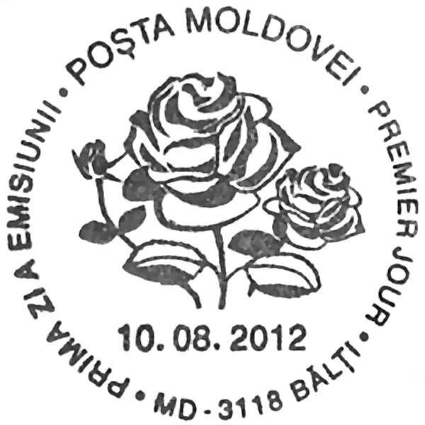 First Day Cancellation | Postmark: Bălți MD-3118 10/08/2012