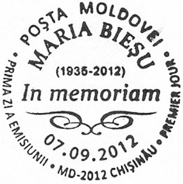 First Day Cancellation | Postmark: Chișinău MD-2012 07/09/2012