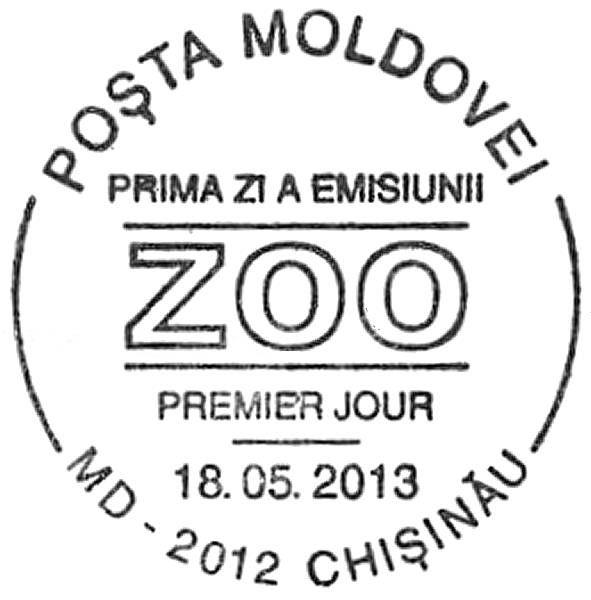 First Day Cancellation | Postmark: Chișinău MD-2012 18/05/2013