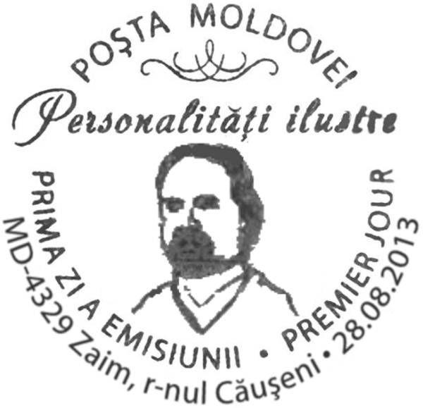 First Day Cancellation   Postmark: Căușeni MD-4329 28/08/2013