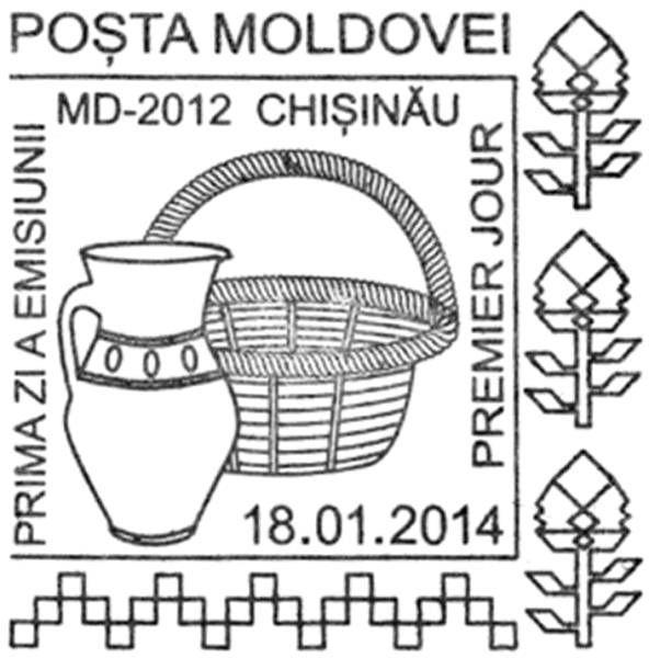 First Day Cancellation | Postmark: Chișinău MD-2012 18/01/2014