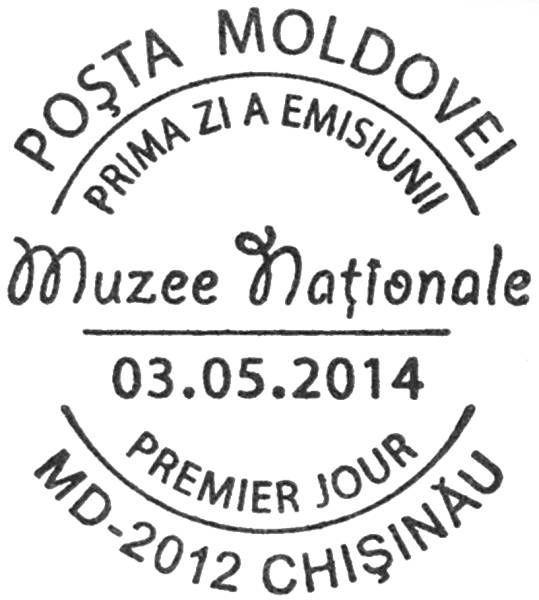 First Day Cancellation | Postmark: Chișinău MD-2012 03/05/2014