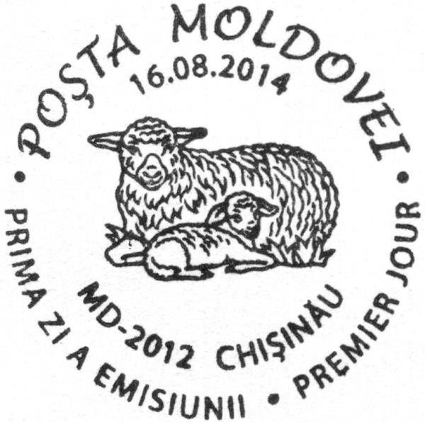 First Day Cancellation | Postmark: Chișinău MD-2012 16/08/2014