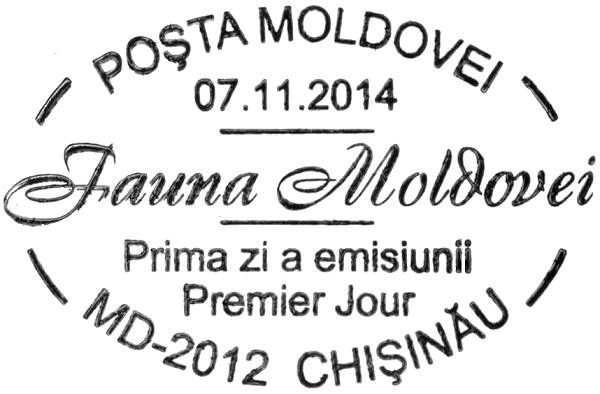 First Day Cancellation | Postmark: Chișinău MD-2012 07/11/2014
