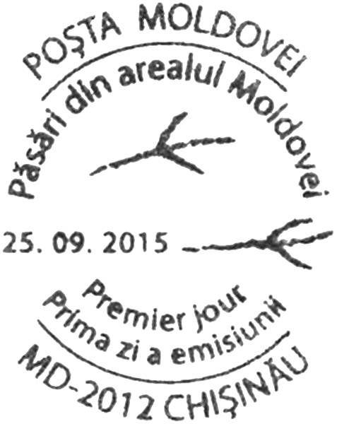 First Day Cancellation | Postmark: Chișinău MD-2012 25/09/2015