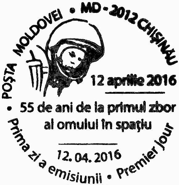 First Day Cancellation | Postmark: Chișinău MD-2012 12/04/2016