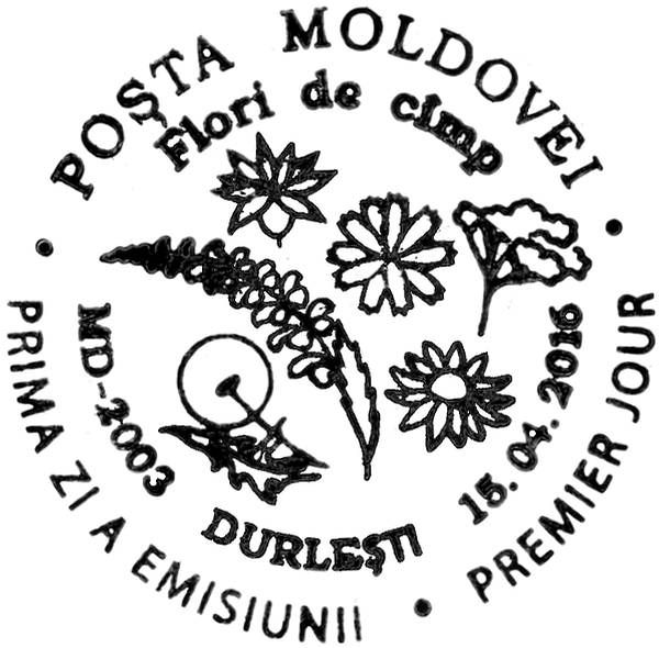 First Day Cancellation | Postmark: Durleşti MD-2003 15/04/2016