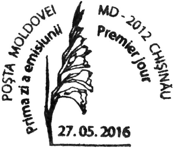 First Day Cancellation   Postmark: Chișinău MD-2012 27/05/2016