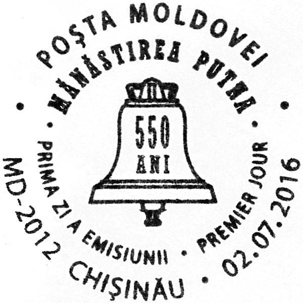 First Day Cancellation | Postmark: Chișinău MD-2012 02/07/2016