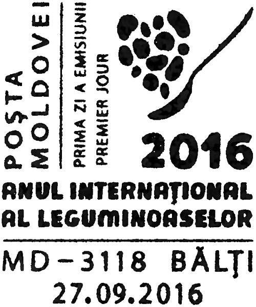 First Day Cancellation | Postmark: Bălți MD-3118 27/09/2016