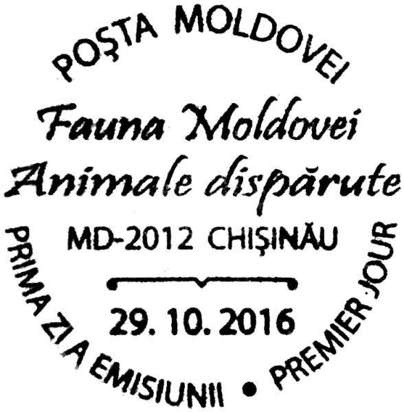 First Day Cancellation | Postmark: Chișinău MD-2012 29/10/2016