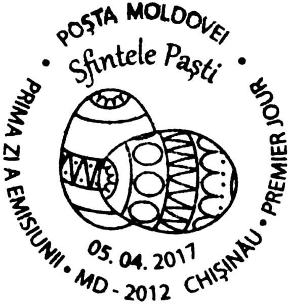 First Day Cancellation   Postmark: Chișinău MD-2012 05/04/2017