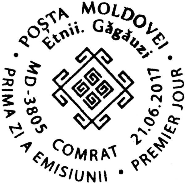 First Day Cancellation | Postmark: Comrat MD-3805 21/06/2017