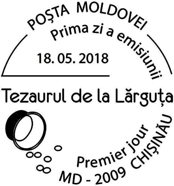 First Day Cancellation   Postmark: Chișinău MD-2009 18/05/2018