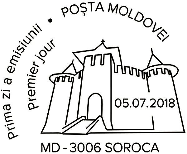 First Day Cancellation | Postmark: Soroca MD-3006 05/07/2018