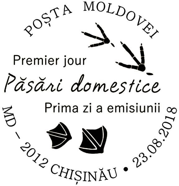 First Day Cancellation | Postmark: Chișinău MD-2012 23/08/2018