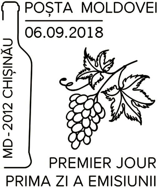 First Day Cancellation | Postmark: Chișinău MD-2012 06/09/2018