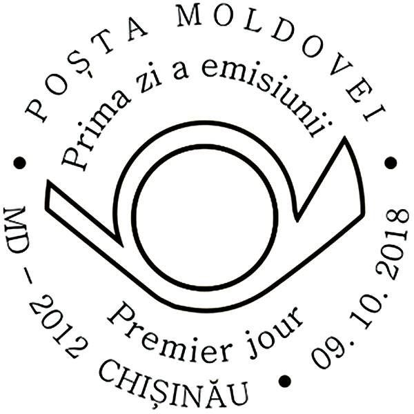 First Day Cancellation | Postmark: Chișinău MD-2012 09/10/2018