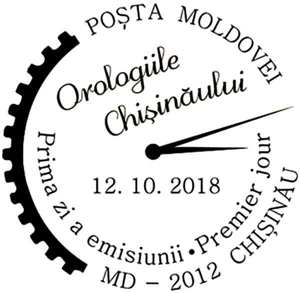 First Day Cancellation | Postmark: Chișinău MD-2012 12/10/2018