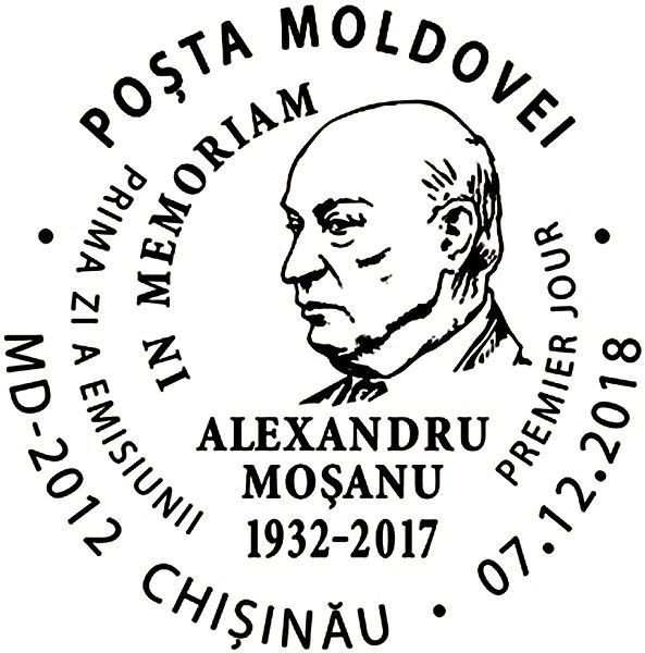 First Day Cancellation | Postmark: Chișinău MD-2012 07/12/2018