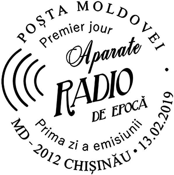 First Day Cancellation   Postmark: Chișinău MD-2012 13/02/2019