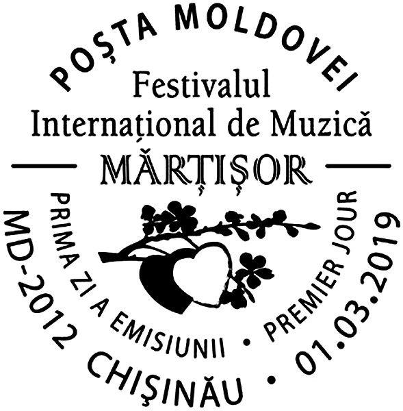 First Day Cancellation | Postmark: Chișinău MD-2012 01/03/2019