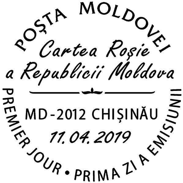First Day Cancellation | Postmark: Chișinău MD-2012 11/04/2019