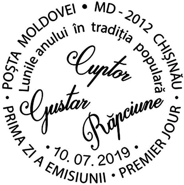 First Day Cancellation | Postmark: Chișinău MD-2012 10/07/2019